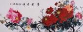 赵君梅写意国画牡丹图 六尺横幅《富贵吉祥》