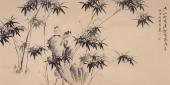 皇甫宜喜四尺横幅水墨国画竹子图