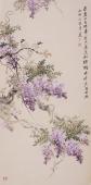 皇甫小喜小写意四尺竖幅花鸟画 紫藤图