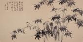 【询价】皇甫小喜四尺横幅水墨写意竹子图