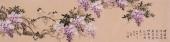 餐厅装饰画 皇甫小喜四尺对开精品花鸟紫藤图
