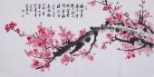 【已售】清华美院张国稳四尺横幅 国画梅花图