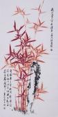 清华美院张国稳四尺竖幅 红竹图
