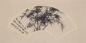 清华美院张国稳三尺横幅扇面竹子图