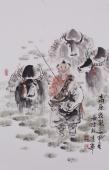 杨西沐四尺三开精品人物画《高原牧歌》