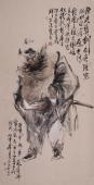 河南美协杨西沐四尺竖幅钟馗画像