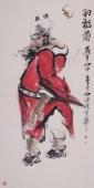 河南美协杨西沐四尺竖幅《纳福图》