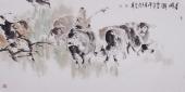 河南美协杨西沐四尺横幅《春游图》