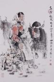 杨西沐四尺三开国画人物《高原牧歌》