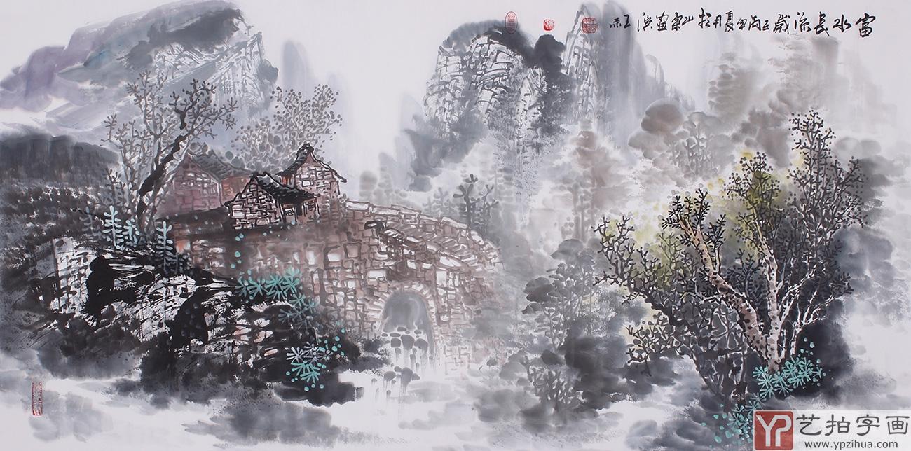 王杰四尺横幅写意山水画作品《富水长流》