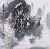 山东美协王杰四尺斗方写意山水画作品《鱼乐图》
