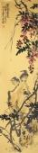 【已售】中央美院周宣荣花鸟四条屏