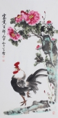 【已售】河北花鸟名家王学增三尺竖幅《富贵吉祥》