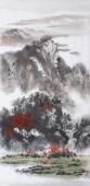 【已售】国家一级美术师杨秀亮四尺竖幅山水画