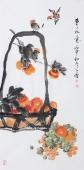 河北美协王学增三尺竖幅花鸟画《事事如意》