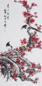 【已售】河北美协王学增三尺花鸟画作品《喜上眉梢》