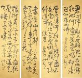 河北书法名家王洪锡书法四条屏