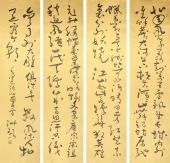 王洪锡草书书法四条屏《沁园春雪》
