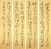 中国书画协会副主席王洪锡草书四条屏《沁园春雪》