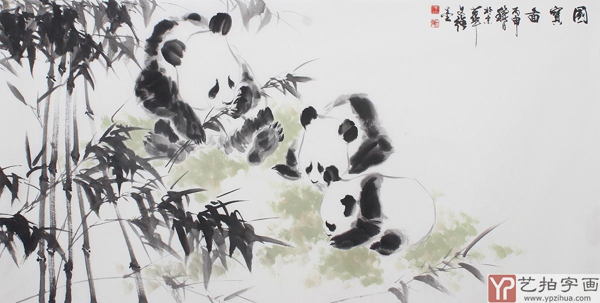 书房装饰画 王文强四尺动物画作品《国宝图》