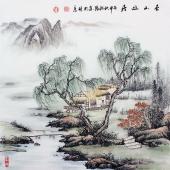 【已售】欧阳写意山水画斗方《春山幽居》