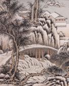 名家山水画 王立芳四尺竖幅写意冰雪山水《寒山积雪》