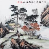 广西美协欧阳四尺斗方写意山水画《松山烟云》