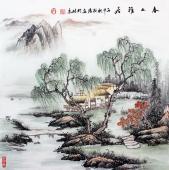 【已售】广西美协欧阳斗方山水画《春山雅居》