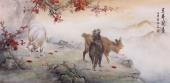 著名画家云志写意国画《三阳开泰》