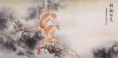 金猴献瑞 云志四尺横幅动物画作品《相亲相爱》