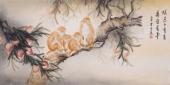 安徽美协云志四尺横幅国画作品《猴送千重喜寿当两百年》