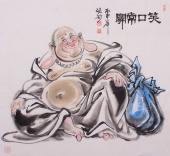 【已售】名人物画家张砚钧水墨人物画《笑口常开》