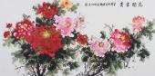 【已售】名花鸟画家赵君梅四尺横幅《花开富贵》