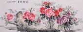 【已售】著名画家云志写意小六尺国画牡丹《花开富贵》