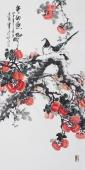 【已售】广西美协石云轩四尺竖幅花鸟画《事事如意》