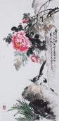 【已售】广西美协石云轩四尺竖幅花鸟画《富贵花开》