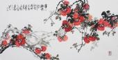 【已售】名家石云轩四尺横幅写意花鸟《事事如意》