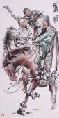 人物画家张砚钧四尺竖幅写意国画《兄弟》