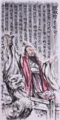 著名画家张砚钧四尺写意人物画《短歌行》