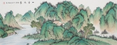 国家一级美术师黎启师精品写意青绿山水《山清水秀》