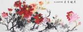 赵君梅写意国画牡丹 小六尺《花开富贵》