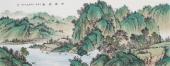 国家一级美术师写意山水画小六尺《山水清音》