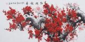 周翁弟四尺横幅花鸟画国画梅花图《红梅报春》
