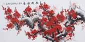 广西美协周翁弟四尺写意国画梅花《红梅报春》