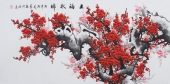 周翁弟四尺横幅国画梅花图《五福献瑞》