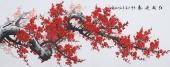 周翁弟小六尺花鸟画 国画梅花《红梅争春》