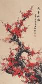 画梅名家 周翁弟四尺精品花鸟画《迎春纳福》