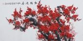 广西美协周翁弟四尺梅花图《红梅迎春》
