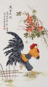 北京美协凌雪三尺竖幅工笔花鸟画《大吉大利》