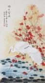 北京美协凌雪三尺竖幅工笔花鸟画《陆路皆通》
